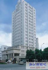宁波市公安局